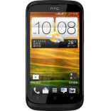 Unlock HTC One ST phone - unlock codes